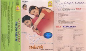 Laysa Laysa- Rudhran Tamil Film Audio Cassette by Harrish Jayaraj www.mossymart.com 2