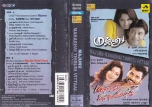 Majunu- Manadhai Thirudi Vittaai Tamil Film Audio Cassette by Harrish Jayaraj www.mossymart.com 2