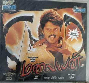 Malayaan Tamil Film Audio CD by Dina www.mossymart.com 1