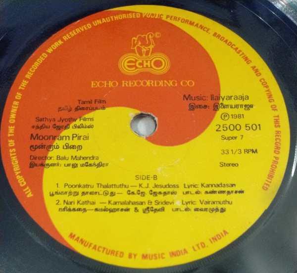 Moonram Pirai Tamil Film EP Vinyl Record by Ilayaraaja www.mossymart.com 2