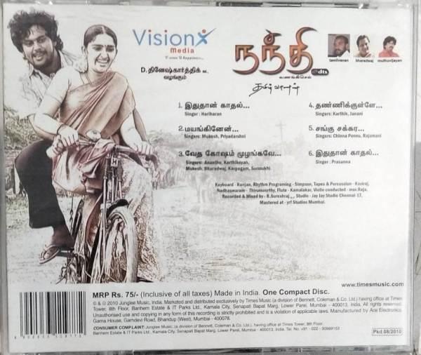 Nandhi Tamil Film Audio CD by Baradwaj www.mossymart.com 1