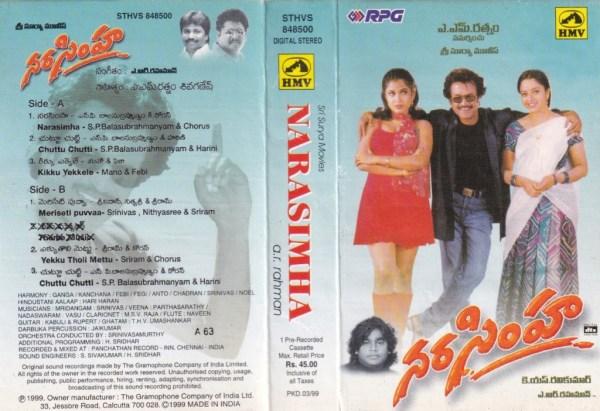 Narasimha Telugu Film Audio Cassette by A R Rahman www.mossymart.com 2