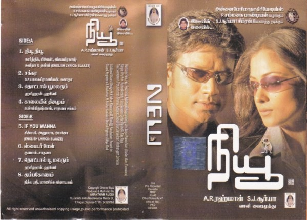 New Tamil Film Audio Cassette by A R Rahman www.mossymart.com 2
