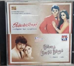 Oncemore- Thullatha Manamum Thullum Tamil Film Audio CD www.mossymart.com 1
