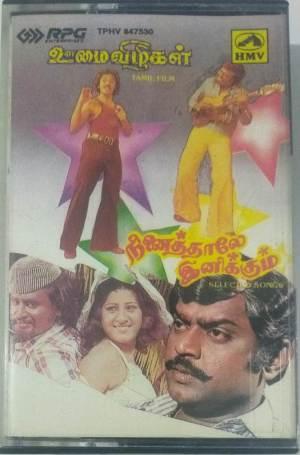 Oomai Vizhigal- Ninatihaley Inikkum Tamil Film Audio Cassette by Ilayaraaja www.mossymart.com1