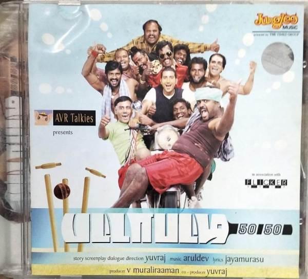 Pattapatti Tamil Film Audio CD by Aruldev www.mossymart.com 1