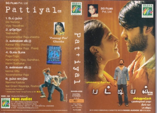 Pattiyal Tamil Film Audio Cassette by Yuvan Shankar Raja www.mossymart.com 2