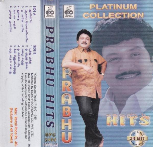 Prabhu Hits from Tamil Films Audio Cassette www.mossymart.com 2
