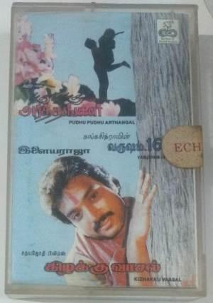 Pudhu Pudhu Arthangal - Varusham 16- Kizhakku Vasal Tamil Film Audio Cassette by Ilayaraaja www.mossymart.com1