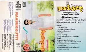 Raasukkutti Tamil FIlm Audio Cassette by Ilayaraaja www.mossymart.com 1