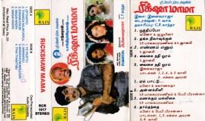 Rikshawmama Tamil FIlm Audio Cassette by Ilayaraaja www.mossymart.com 1