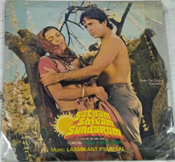 Satyam Shivam sundaram Hindi Film EP Vinyl Record by Lakshmikant Pyarilal www.mossymart.com 2