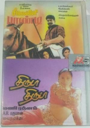 Seevalapperi Pandi- Thiruda Thiruda Tamil Film Audio Cassette by AR Rahman www.mossymart.com1