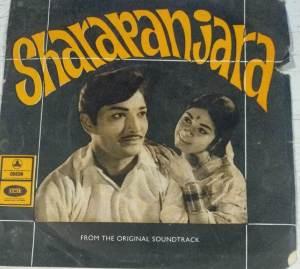 Sharajapanjara Kannada Film EP Vinyl Record by Vijayabhaskar www.mossymart.com 2