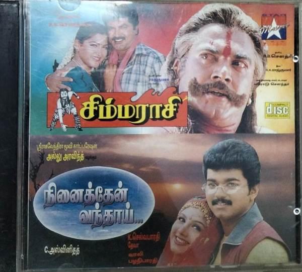 Simma Rasi- Ninaithen Vanthai Tamil Film Audio CD www.mossymart.com 1