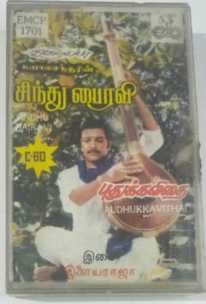 Sindhu Bairavi - Pudhu Kavithai Tamil Film Audio Cassette by Ilayaraaja www.mossymart.com1