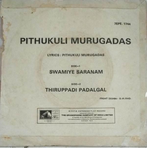 Sri Ayyappan Tamil Devotional EP Vinyl Record by Pithukuli Murugadas www.mossymart.com1