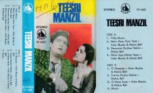 Teesri Manzil Hindi FIlm Audio Cassette www.mossymart.com 1