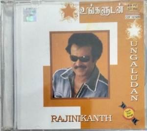 Ungaludan Rajinikath Tamil Film Hits Audio CD by Ilayaraaja www.mossymart.com 1