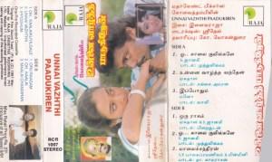 Unnai Vazhthi Paadukiren Tamil FIlm Audio Cassette by Ilayaraaja www.mossymart.com 1