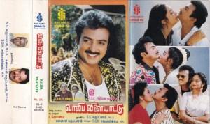 Vaaliba vilayattu Tamil Film Audio Cassette www.mossymart.com 2