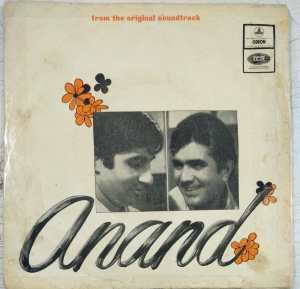 Anand Hindi Film EP Vinyl Record by Salil Chowdhry www.mossymart.com 1