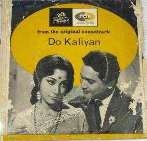 Do Kaliyan Hindi Film EP Vinyl Record by Ravi www.mossymart.com 2