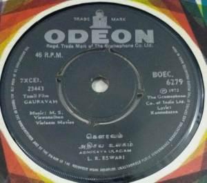 Gauravam Tamil Film EP Vinyl Record by M S Viswanathan www.mossymart.com 4