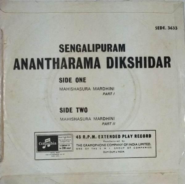 Hindu Devotional EP Vinyl Record by Sengalipuram Anantharama Dikshidar www.mossymart.com 1