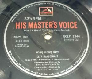 Marathi Devotional LP VInyl Record by Lata Mangeshkar www.mossymart.com 2