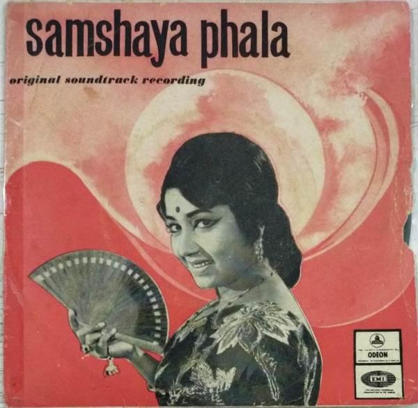 Samshaya Phala Kannada Film EP Vinyl Record by Salil Chowdhury www.mossymart.com 2