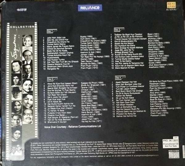 Signature collections of Hindi Film Hits Audio CD - Pack of 4 CD www.mossymart.com1