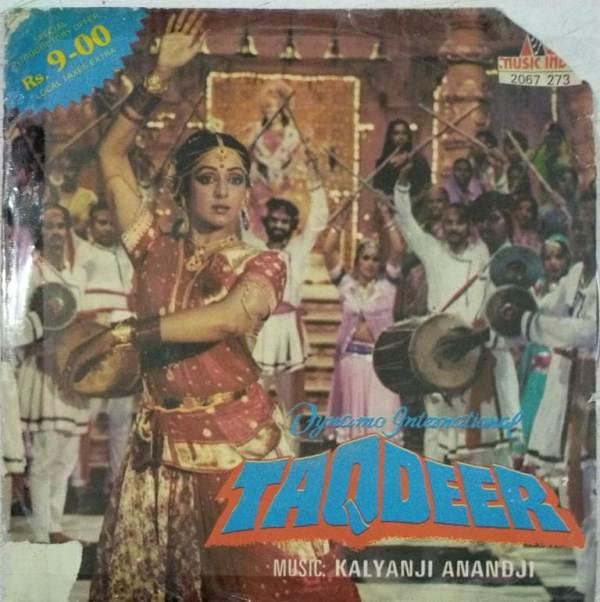 Taqdeer Hindi Film EP Vinyl Record by Kalyanji Anandji www.mossymart.com 1