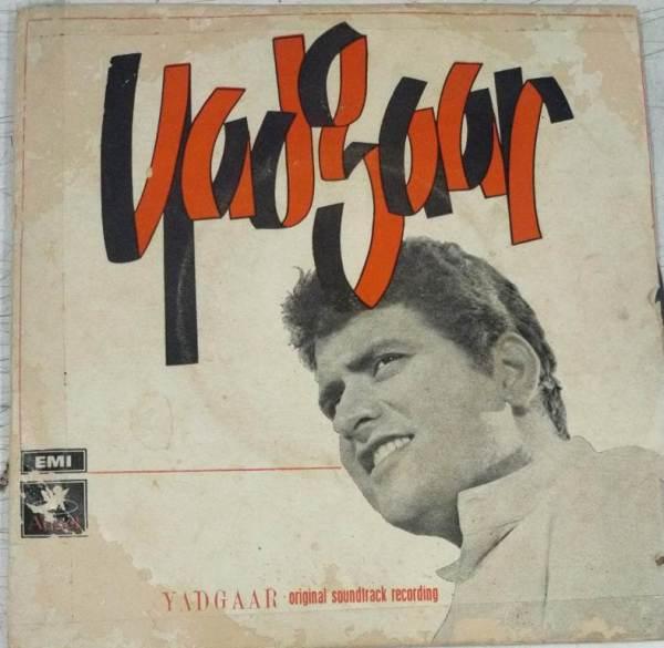 Yaadgar Hindi Film EP Vinyl Record by Kalyanji Anandji www.mossymart.com 2