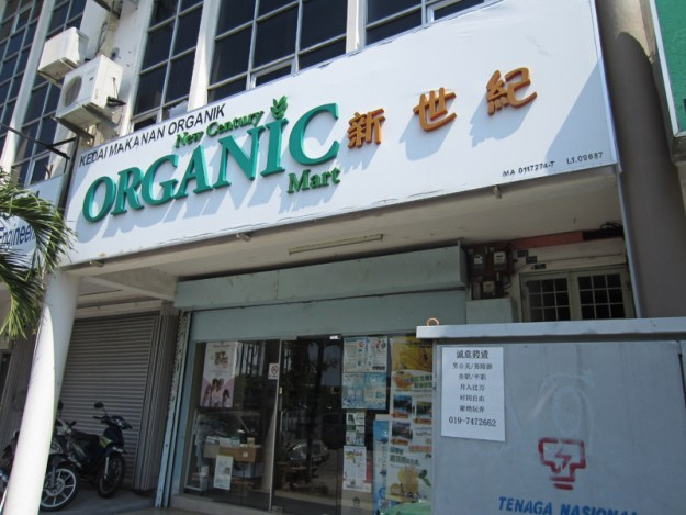 Vegan and Vegetarian Food Guide to Malacca - New Century Health Food Store