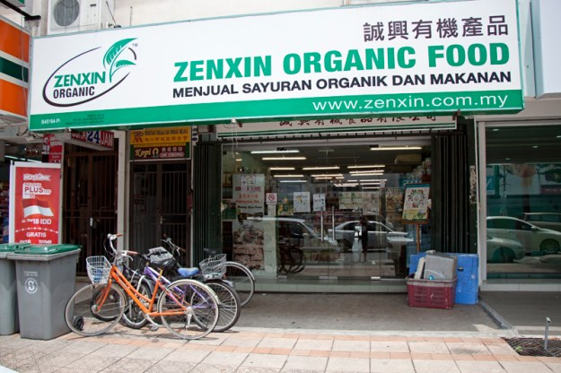 Vegan and Vegetarian Food Guide to Malacca - Zenxin