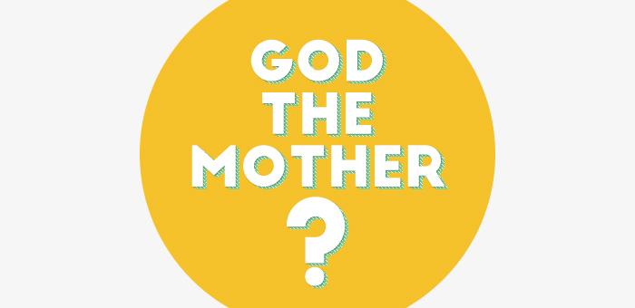 어머니 하나님은 과연 존재 하는가? 생명수 주시는 신부에 대하여