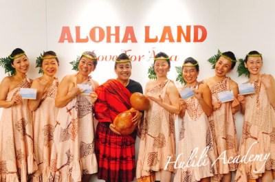 o1080071814714650937 - ALOHA LAND 2020 in Yokohama 〜Love for Aina〜