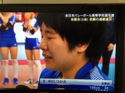o1080080914338452524 - 平成最後の春高バレー決勝戦!!〜青春の涙は親への感謝〜