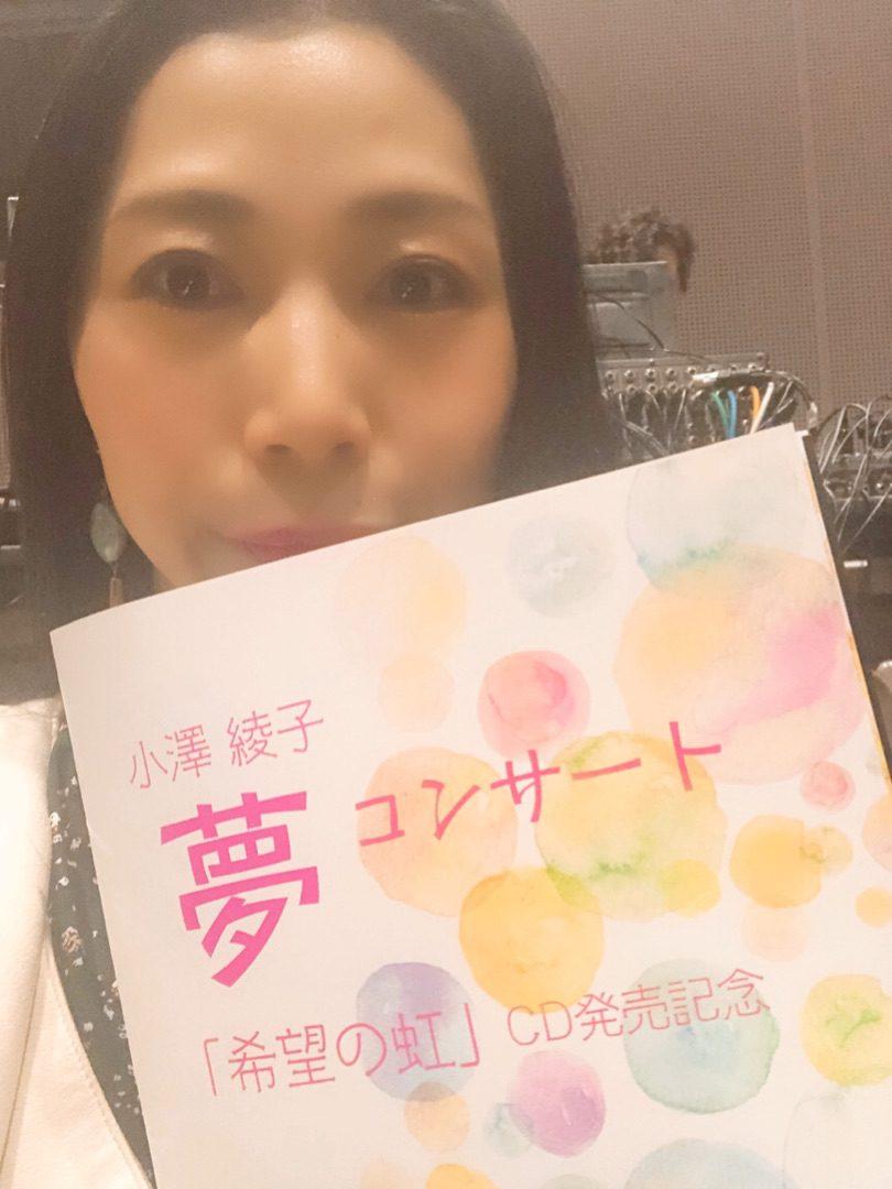 o0810108014369928417 1 - 小澤綾子・夢コンサート☆〜筋ジストロフィーを抱えて「今を生きること」を歌う