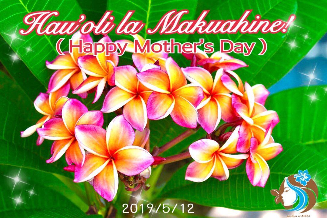 o1080071914408698631 1 - Happy Mother's Day~母の日の最高の贈り物は子供たちの愛〜