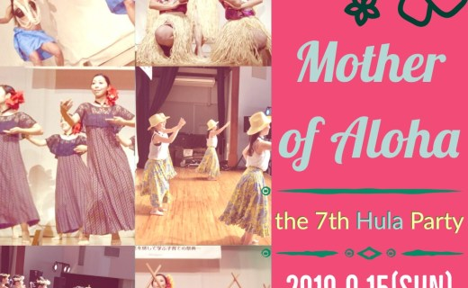 o1080108014519583503 - 【開催決定!】Mother of Aloha the 7th Hula Party