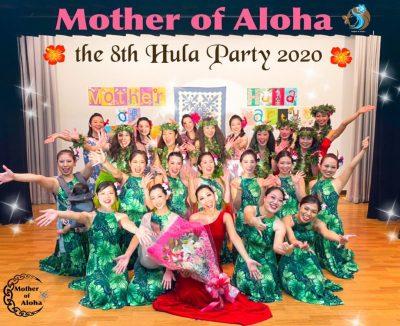 o1080088214849430370 - 【新宿】12月のレッスン☆ママHULAサークル Mother of Aloha<オンライン可>
