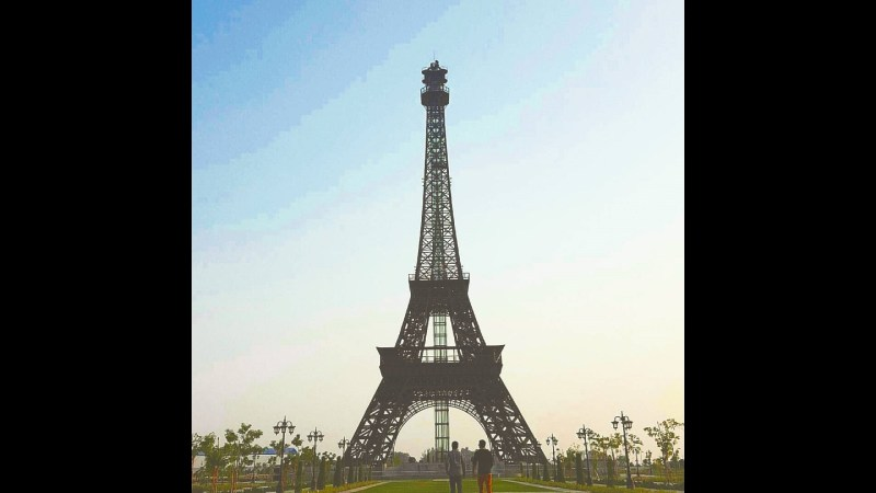 Lahore_Eiffel_Tower