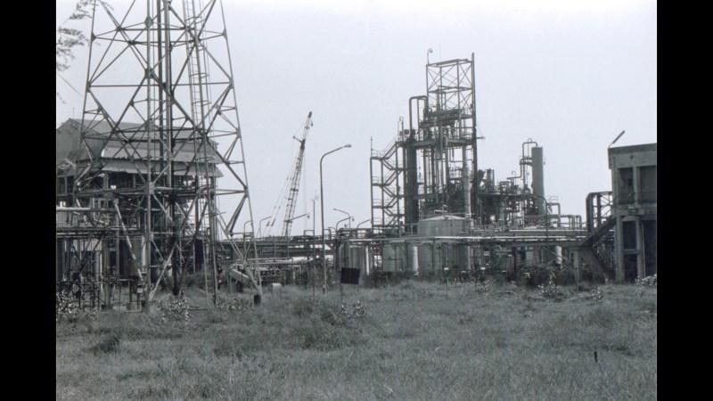 union_carbide_1985