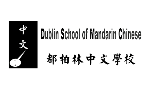 Dublin School of Mandarin Chinese