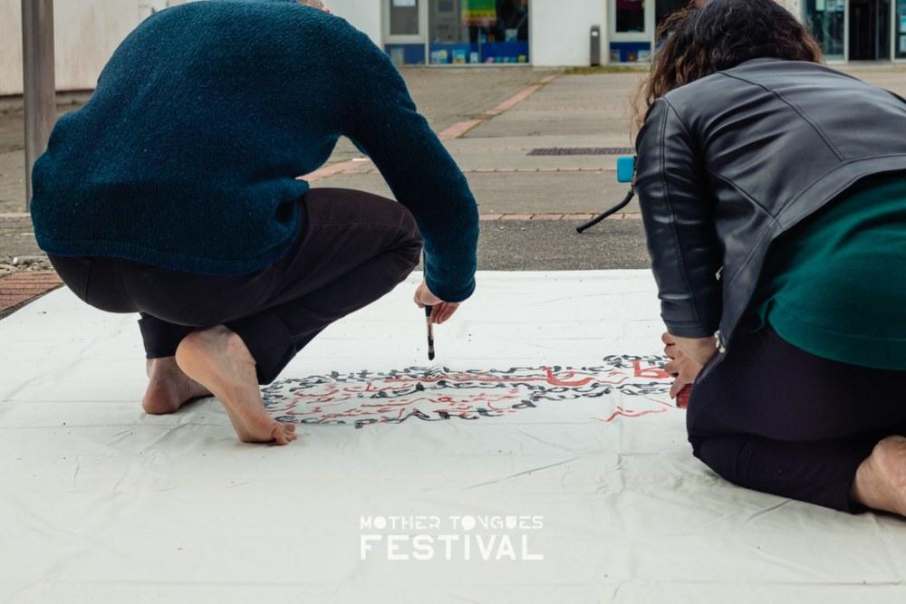 Unspoken Tongue. Hina Khan and Tomasz Madajczak for Mother Tongues Festival 2021. Photography Elena Cristofanon