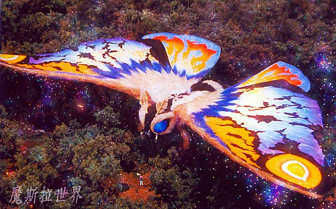 Image result for Rainbow Mothra