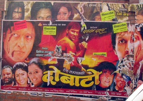 Nepali Film Posters II (3/3)