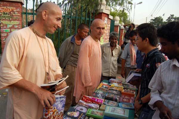 Attack of Hare Krishna Goons (1/2)